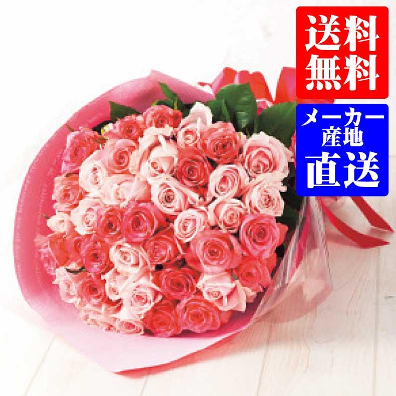 母の日 おすすめ プレゼント 【花束】サンキュー 母の日花束(バラ39本)