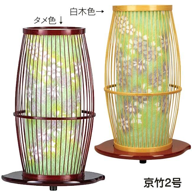 おすすめ 京竹2号桜(885タメ /886白木)1個入 回転 中間スイッチ付(メーカー直送品)おすすめ