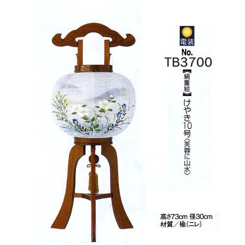 おすすめ 行灯天然木(絹重絵)TB3700 けやき10号(芙蓉に山水)電装付 おすすめ
