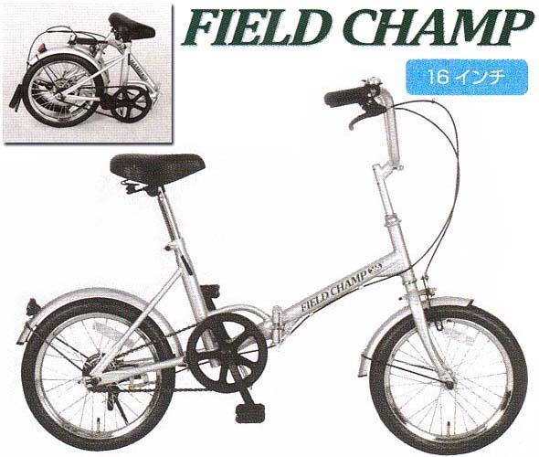 おすすめ 折りたたみ自転車 フイルドチャンプ365 16型折りたたみ自転車72750A (代引き不可 558ai25)