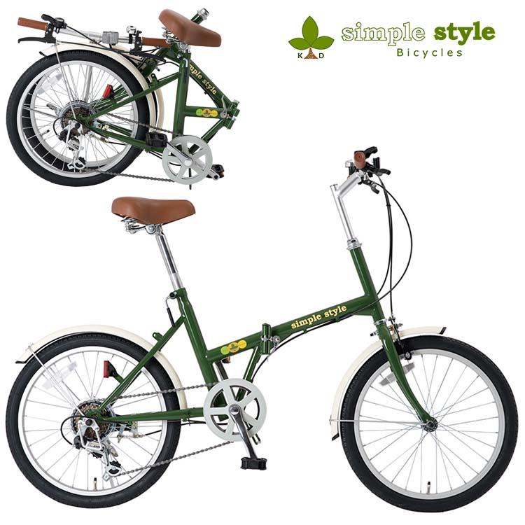 おすすめ 折りたたみ自転車 シンプルスタイル (GL-H206)20インチ6段変速 折畳自転車(代引き不可 558ai41)