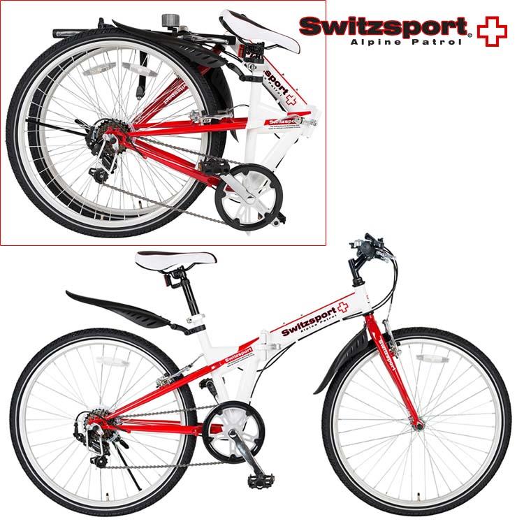 26クロスバイク 折りたたみ自転車 スウィツスポート SK26-7WR (代引き不可 558ai84)