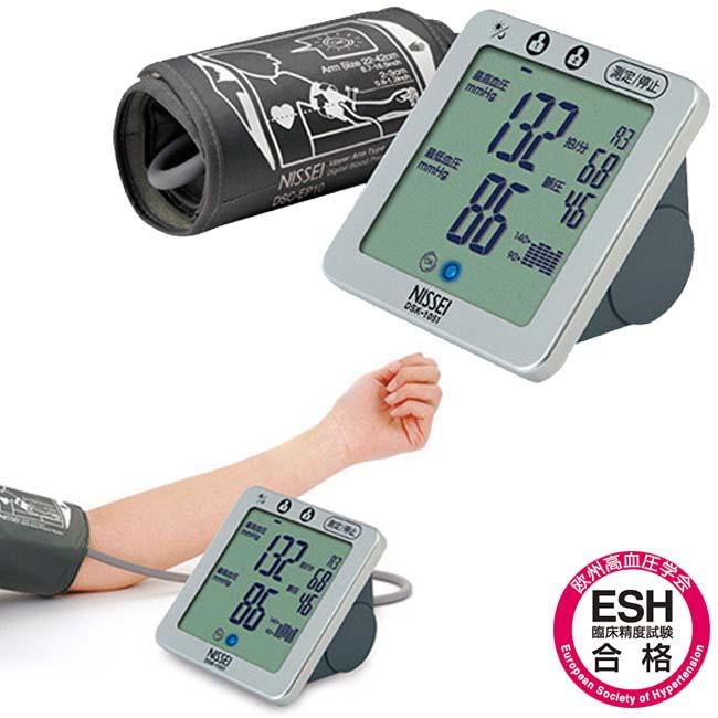 健康習慣 NISSEI 日本精密側器 上腕式デジタル血圧計 DSK-1051(256bo68)健康保持 ダイエットケアー 毎日元気 おすすめ(花言葉が感謝のバラの花(造花)を添えて)