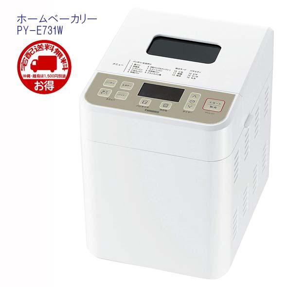 おすすめ ホームベーカリー 米粉パン・ご飯パンOK PY-E731W (ツインバード) おすすめ