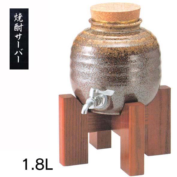 おすすめ 伊賀釉一号サーバー1.8L(カ260-085木台付)