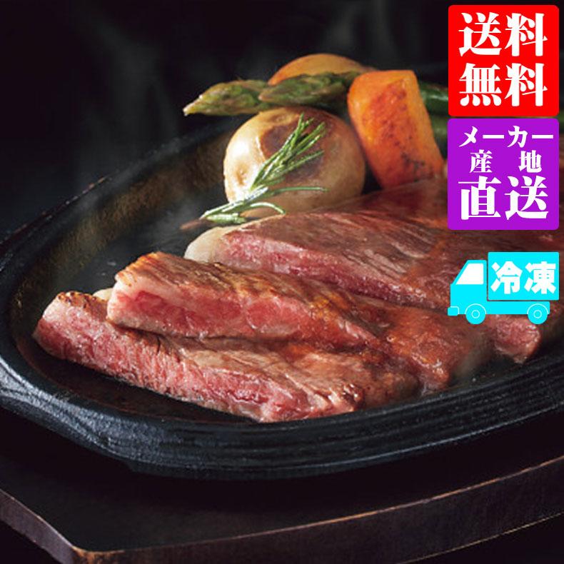 【メーカー直送】お中元 御中元 【選ばれるのには理由がある】 銀座吉澤 松阪牛ステーキセット