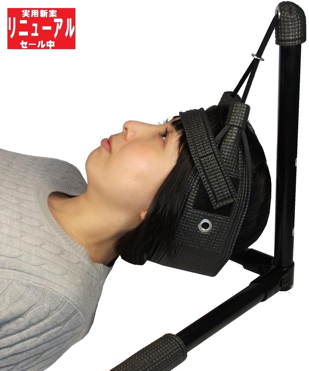 実用新案:自分の頭の重さで首筋が楽に伸びる 頚椎の牽引枕 首ストレッチャー首の牽引器枕 振り子式快眠枕 ベッドで寝るだけでスッキリ ヘルニア頸椎牽引枕 在庫あり 送料無料新品 寝るだけでスッキリ枕 安全カバー付き 強力固定ベルト付き 首ストレッチャー首の牽引器具枕 1年間無料保証