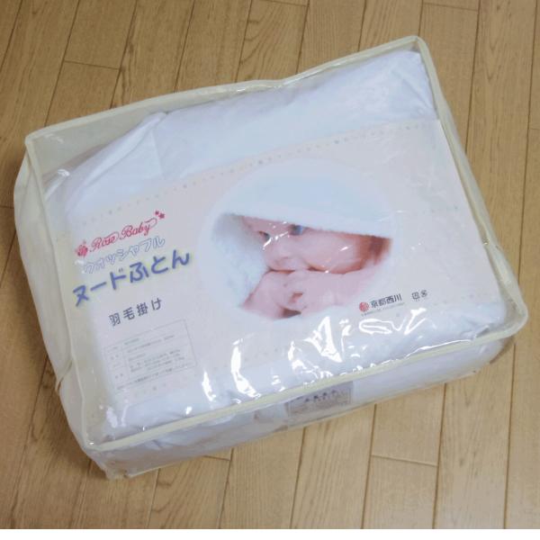 京都西川 ローズベビー ヌード羽毛掛けふとん 95×120cm ダウン90 ウォッシャブル ホワイト WD90 日本製