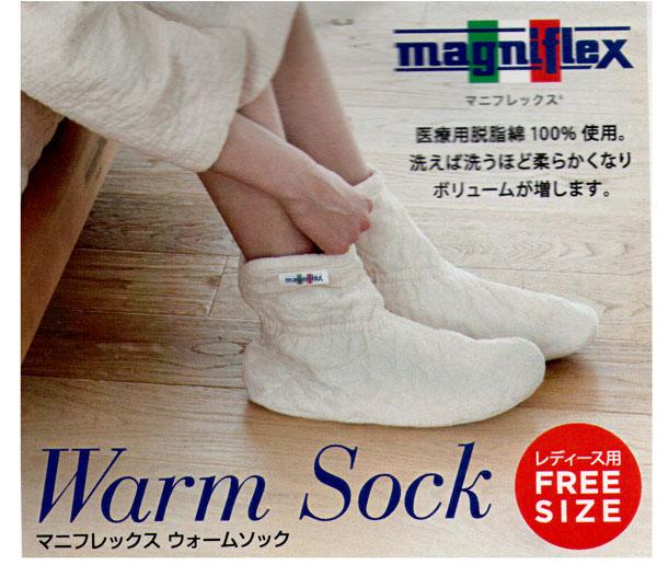 マニフレックス くつした ケットアンドシーツ 冷えとりルームソックス レディース用/フリーサイズ/日本製:布団ランド