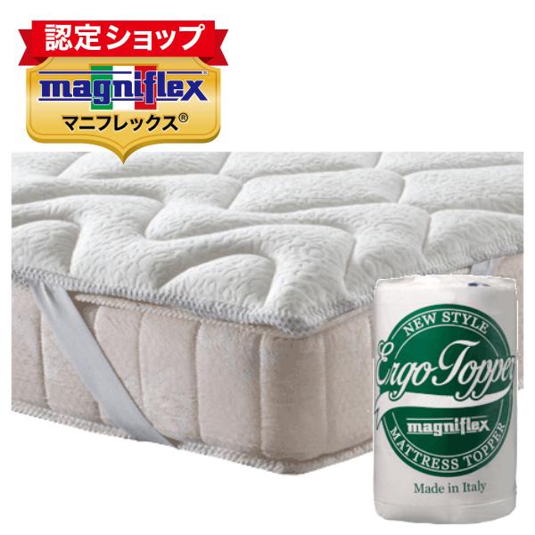マニフレックス エルゴトッパー シングル 100×195×4cm ベッドパッド 四隅ゴム付き