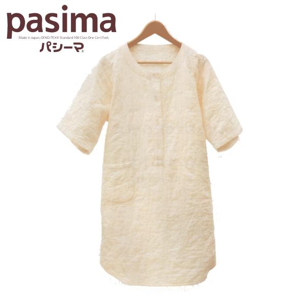 パシーマの部屋着 Lサイズ ナイトウエア 綿 ガーゼ ネグリジェ 龍宮 日本製/きなり