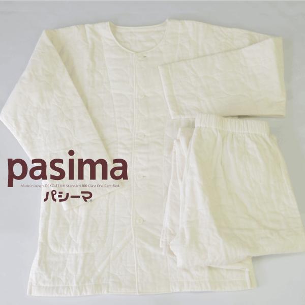 パシーマ パジャマ メンズ LLサイズ えりなし 医療用脱脂綿とガーゼ キルト 龍宮 日本製