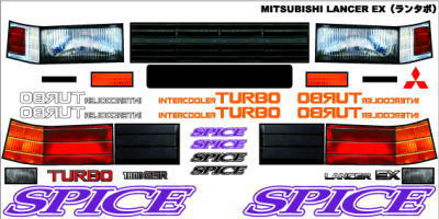 SPICE (spice) SPA-073 Mitsubishi Lancer EX 1800GSR