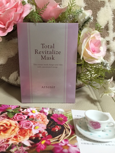 Atelier /Attenir totallivaitalize mask 6 sheets on all face skin fatigue recovery facial care mask