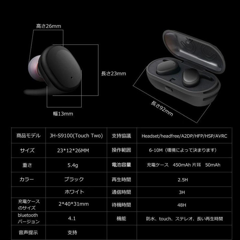 There is a mold release touch sensor multifunctional touch pad cordless  IPX5 waterproofing drip-proof Japanese manual for Bluetooth Bluetooth  earphone