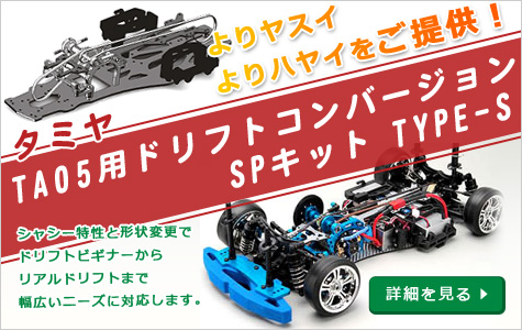 RC model parts square SDB-205 ( 50 pieces ) ultra high grade 3 / 32 インチデフボール