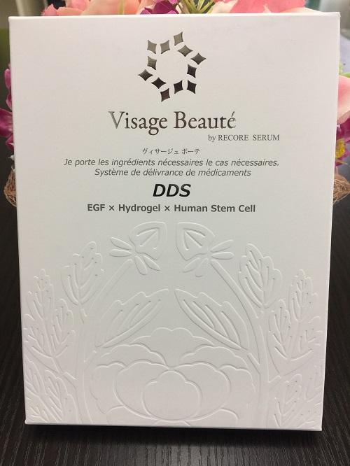 Visage Beaute 비서쥬보테 DDS 3장들이