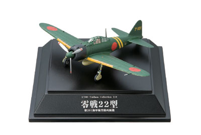 Doyusha Sha World War zero fighter type 21 / zero fighter type 22 / Shiden-kai Falcon-type /P-51D Mustang /P47D Thunderbolt