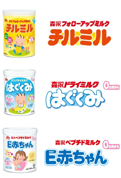 Morinaga milk protein digestion prepared powdered MA-mi