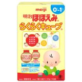 ■ expiration date is more than one year ■ Meiji Hohoemi Raku cube Pack, ( 24 bags on X2 box + wipes Pack of 100 × 1