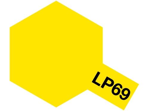ガンプラ ガンダム グッズ プラモデル なら バンダイ公認プロショップ G作戦 LP-69 へ 今季も再入荷 クリヤーイエロー 本物 タミヤ 塗料 ラッカー塗料