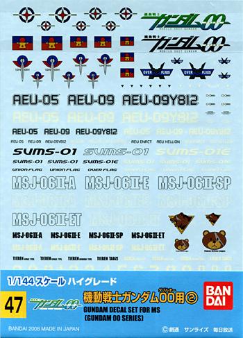 爆安 ガンプラ ガンダム グッズ プラモデル なら 絶品 バンダイ公認プロショップ G作戦 へ ガンダムデカールNo.47 機動戦士ガンダム00用 2 HG 1 144 デカール