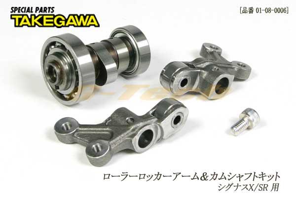 SP武川製 ローラーロッカーアーム&カムシャフトキット★シグナスX/SR(キャブ車)/ シグナスX(FI車)