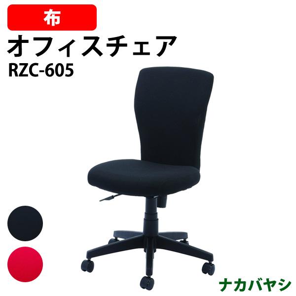 ナカバヤシ ソフトバックチェア RZC-605 W605×D585×H865~955mm【送料無料(北海道 沖縄 離島を除く)】