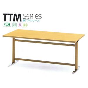 介護テーブル 上下昇降 TTM-1275W 木目塗装タイプ (W1200D750H680~780)mm 【送料無料(北海道 沖縄 離島を除く)】 介護用テーブル 会議テーブル