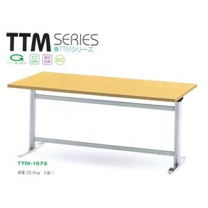 介護テーブル 上下昇降 TTM-1575 シルバー塗装タイプ (W1500D750H680~780)mm 【送料無料(北海道 沖縄 離島を除く)】 介護用テーブル 会議テーブル, 名東区:d09b4356 --- formalworld.jp