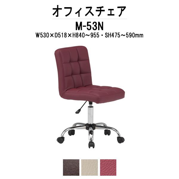 オフィスチェア M-53N W530×D518×H840~955mm ウレタンレザー 肘なし 【送料無料(北海道 沖縄 離島を除く)】 事務椅子 事務所 会社 上下昇降 TOKIO オフィス家具