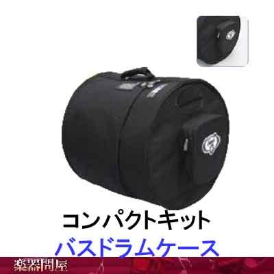 プロテクションラケット バスドラムケース コンパクトキットバスドラム・ケース 16BD16