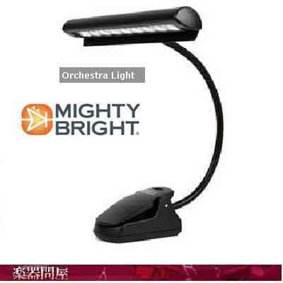高輝度LED9個 譜面台ライト マイティブライト オーケストラライト Orchestra Light