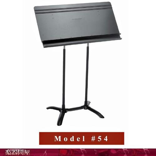 マンハセット  譜面台 M54 リーガル・コンダクターズスタンド model #54