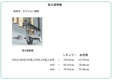 コオロギ社コオロギ社 シロホン高さ調整脚 オプションKOROGI, TRADHOUSEFUKIYA:b26af793 --- officewill.xsrv.jp