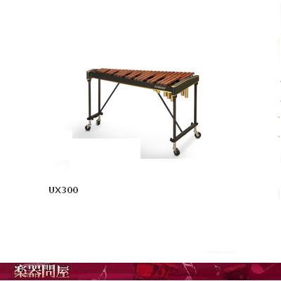 コオロギシロホン UX300 KOROGI コンサートシロホン 3・1/2オクターブ 44鍵 シロフォン コオロギ社