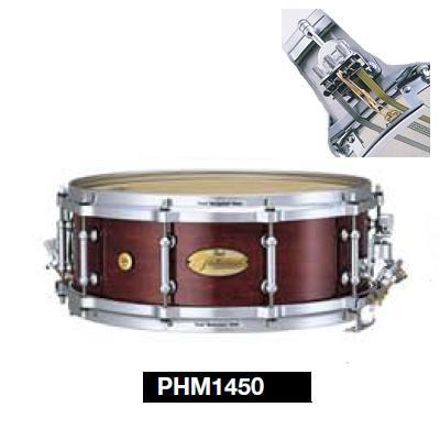 コンサートスネア PHM1450 フィルハーモニック
