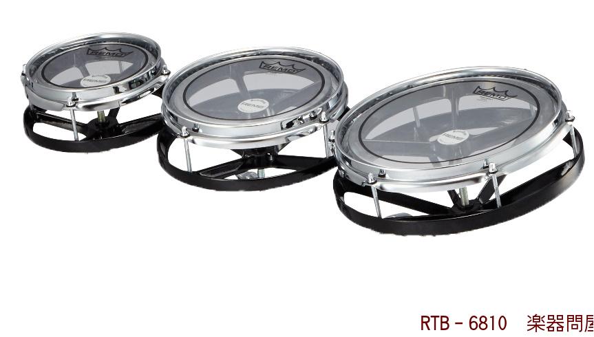 RTB-6810ロートタム3点セット REMO 6インチ 8インチ 10インチ