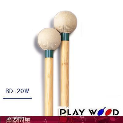 マレット バスドラム用 プレイウッド BD-20W