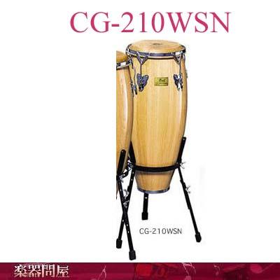 コンガ CG-210WSN パール ホワイトウッドコンガ