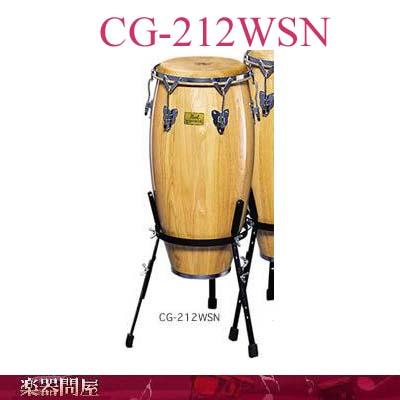 コンガ CG-212WSN パール ホワイトウッドコンガ