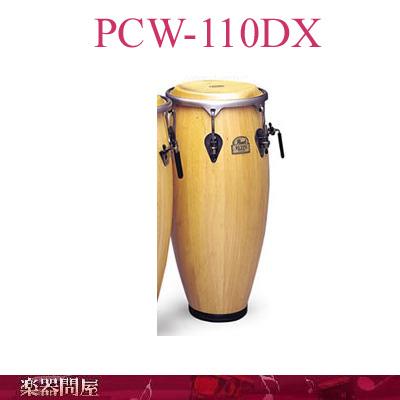 QUINTO PCW-110DX パール エリートウッドコンガ