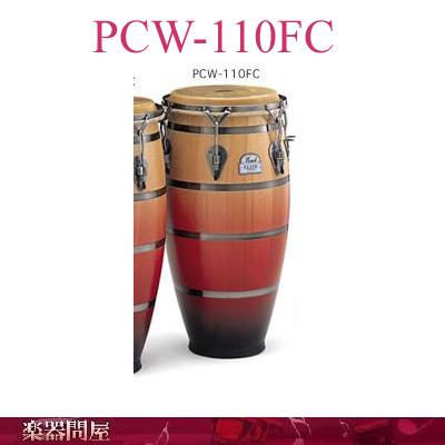 フォークロリックエリートコンガ PCW-110FC パール  #526クリムゾンサンライズ QUINTO