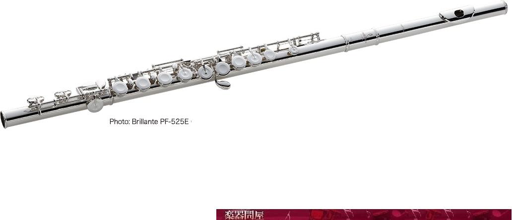 フルート パール ブリランテ Brillante PF-525RE リッププレート&ライザー銀製 洋白製【リングキー】
