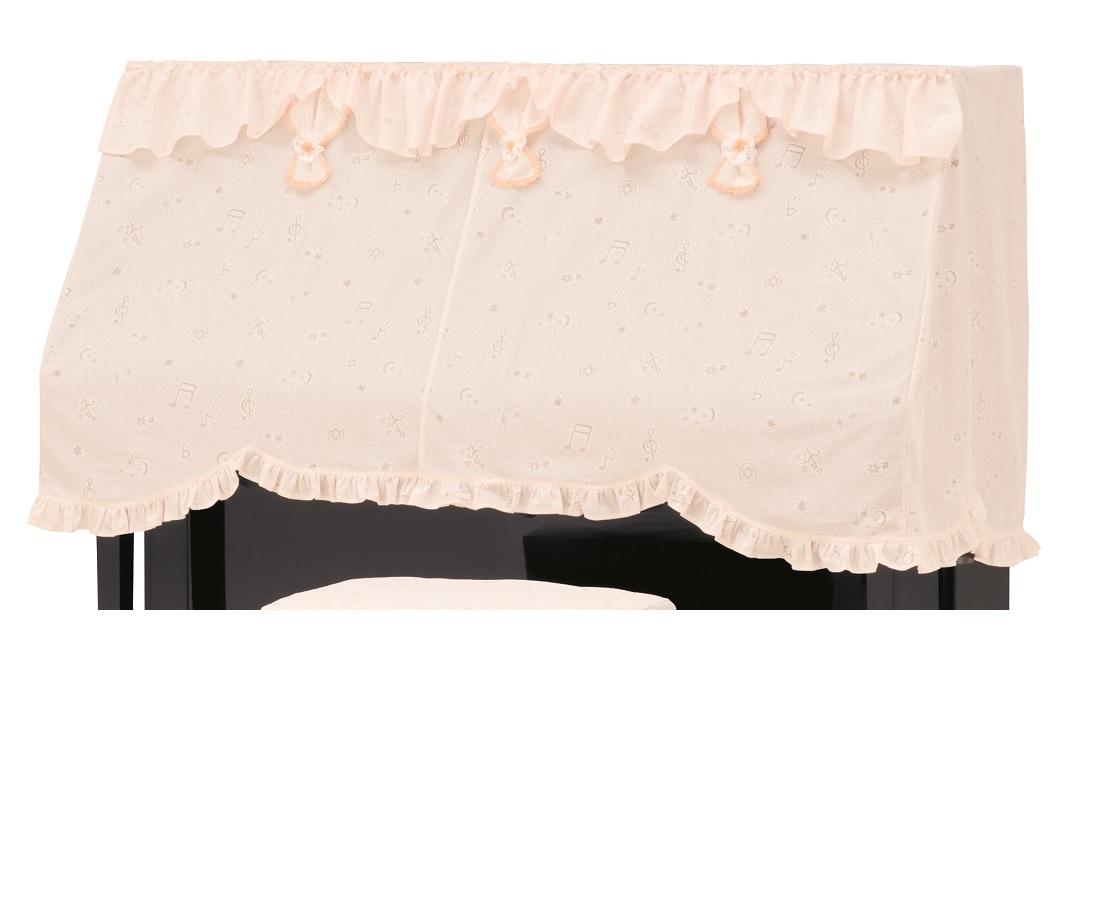 アップライトピアノカバー PC-827SO  オレンジ  ピアノケープ音符スターダスト柄レース ピアノケープ ピアノハーフカバー