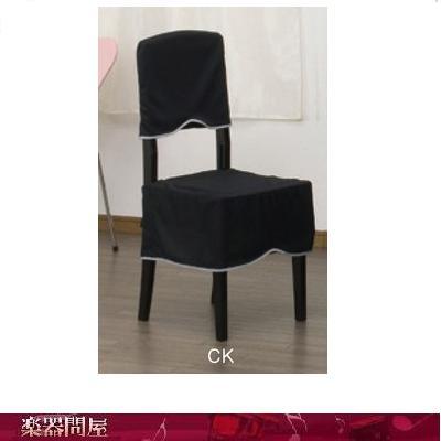 新品未使用 ピアノ椅子カバー 黒 ブランド激安セール会場 バイヤス背もたれ椅子カバー CK-440BK