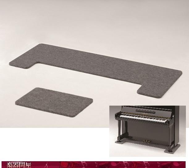 アップライトピアノ用FB OPB フラットボード オプションボード付 グレー 奥行60cm