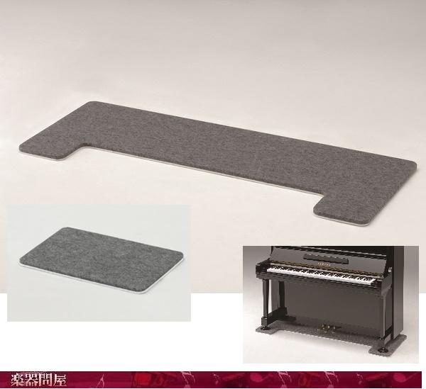 アップライトピアノ用 FBS OPB-S 防音断熱フラットボード静 オプションボード付 グレー 奥行70cm
