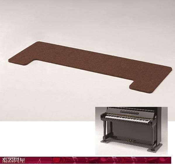 アップライトピアノ用FBS 防音断熱フラットボード静 ダークブラウン 奥行70cm, 神岡町:773f8ce0 --- ww.thecollagist.com