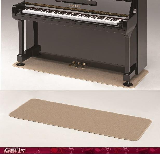 アップライトピアノ用防音絨毯 SICA-UP